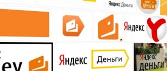 В Яндекс Деньги