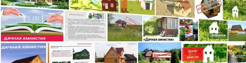 Продажа части квартиры в совместной собственности