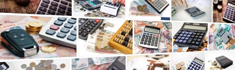 Положенные деньги