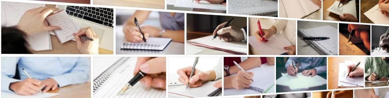 Пишем
