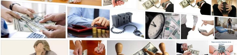 Разбираемся с кредитами