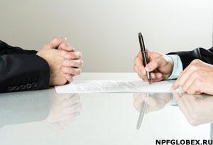 Как расторгнуть договор с НПФ без лишних проблем
