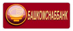 НПФ Башкомснаббанк и отзывы о фонде