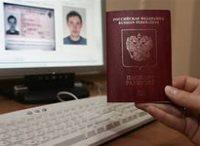 Паспорт и монитор
