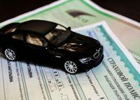 Застраховать автомобиль осаго онлайн