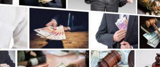 Сколько стоит исковое заявление в суд