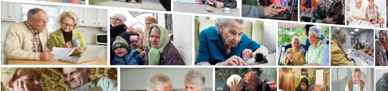Для неработающих пенсионеров
