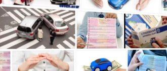 Где застраховать машину