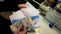 Как узнать стоимость льготных авиабилетов в Крым