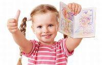 Какие документы нужны для получения загранпаспорта ребенку