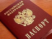 Какие нужно предоставить документы для получения уже готового загранпаспорта