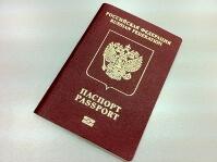 Какие нужны документы для повторного получения загранпаспорта