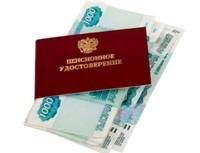 Документ на деньгах