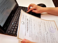 Где можно проверить налоги по ИНН онлайн