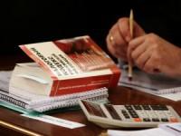 Как проверить задолженность по налогам по ИНН физического лица