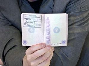 Штамп о регистрации