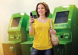 Клиент у банкомата