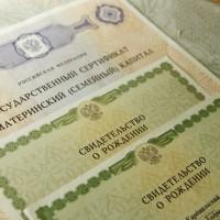 Свидетельства и сертификат