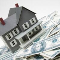 Деньги под домом