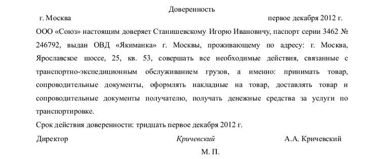 Статья 367 служебная халатность