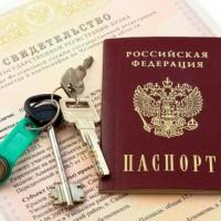 Паспорт на документе