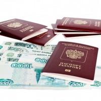 Какие документы нужды для повторного получениязагпаспорта