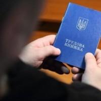Украинская книжка