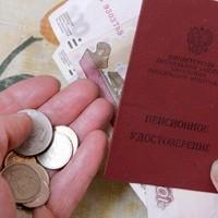 Монетки в руке