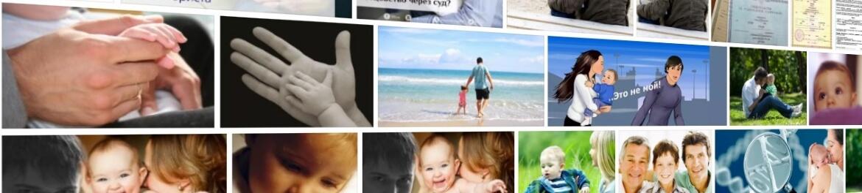 Отцовство после смерти