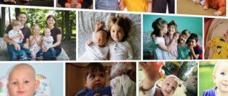 Как усыновить ребенка
