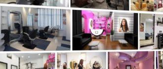 Как открыть свой салон красоты
