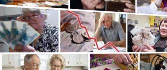 Доверенность на получение пенсии недееспособному