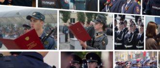 На работу в полицию