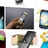 Задолженность за телефон