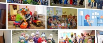 В детский сад