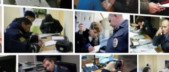 Как можно написать заявление в полицию